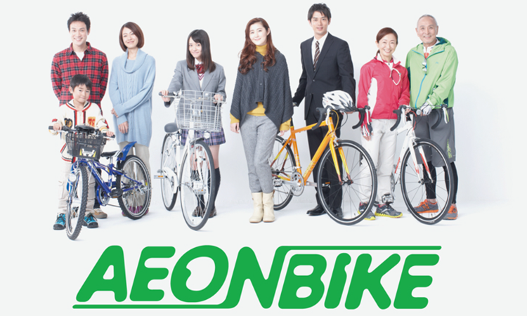 34_AEON BIKE(WEB)