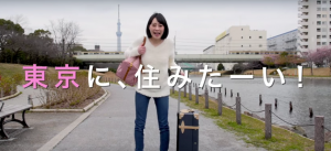 ワーホリイン TOKYO(WEB)